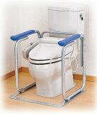 トイレ用手すり ようすけ 手すり高さ3段階  【RCP】 05P13Dec13m