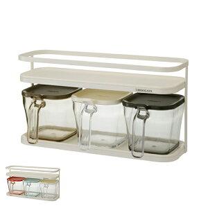 リベラリスタ スパイス ボックス キッチン