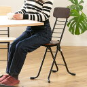 椅子 高さ調節 6段階調節 リリィチェア 折りたたみ チェア 木製 スチール ダークブラウン×ブラックフレーム ( 送料無料 キッチンチェア カウンターチェア 折り畳み 折りたたみチェア 腰掛け イス チェアー 高さ調整 来客用 )