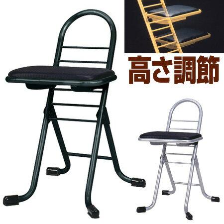 プロワークチェア 作業椅子 固定 ロータイプ ( 送料無料 折りたたみ椅子 チェアー 作業場 工房 工場 イス 座面高さ調節 業務用品 ) 【ポイント最大35倍】身体にやさしい作業用の折りたたみチェア 折りたたみ椅子 チェアーあたらしい