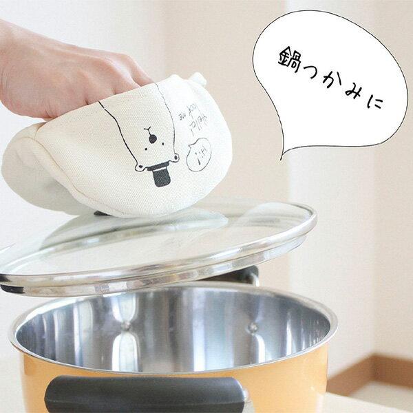 ミニミトンキャンバスミニミトンベア綿100%(ミトン鍋つかみキッチン雑貨帆布キッチン用品なべつかみ)