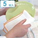 【ポイント最大25倍】のり付け加工なしで使い始めからやわらかい綿ガーゼのふきん キッチンクロス カウンタークロス