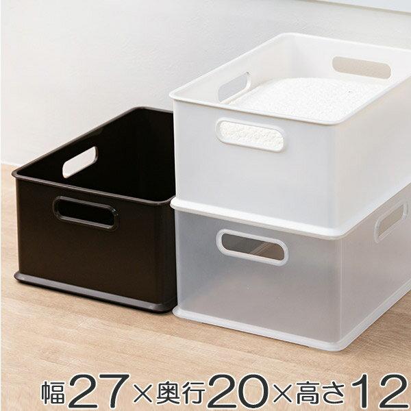 収納ボックス 収納ケース squ+ インボックス S ( 小物入れ 収納 カラーボックス …...:livingut:10051162