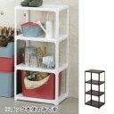 オープンラック カタス 3段 ( 収納棚 カラーボックス 収納 組み合わせ シェルフ ディスプレイラック rack プラスチック タナ フリーラック )