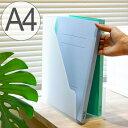 ファイルスタンド A4 書類収納 半透明 squ+ ナチュラ ソーフィス ( 収納 ファイルケース プラスチック ファイルボックス ワイド 書類 クリアファイル 縦置き 横置き 縦 横 机上収納 日本製 )