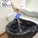 防災用トイレ袋 50回分 ( 防災用品 携帯トイレ袋 避難生...