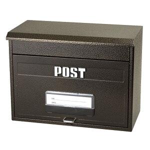 郵便受け メールボックス