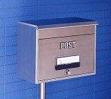 郵便ポスト 郵便受け どでかポスト CSP-8000L ( メールボックス POST ダイヤル錠付 新聞受け  )