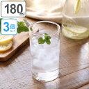 ガラス コップ タンブラー ブリッツ 180ml 3個セット ( グラス ガラス食器 食器 ガラスコップ カップ 業務用 食洗機対応 )