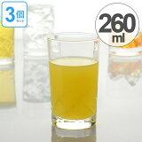 タンブラー クレスタ 8オンスタンブラー 260ml ガラス製 3個セット ( 食洗機対応 ガラスタンブラー ガラスコップ ガラス食器 グラス コップ 8oz タンブラー )