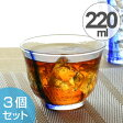 コップ 和の彩 流舞 220ml 3個セット ガラス製 ( 食洗機対応 ガラスコップ 麦茶グラス ガラス食器 麦茶コップ グラス カップ 冷茶グラス )