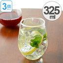 タンブラー スプリッツァーグラス 325ml ガラス製 3個...