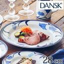ダンスク DANSK ディナープレート 28cm チボリ 洋食器 ( 北欧 食器 オーブン対応 電子レンジ対応 食洗機対応 磁器 皿 プレート 大皿 おしゃれ 食器 器 )