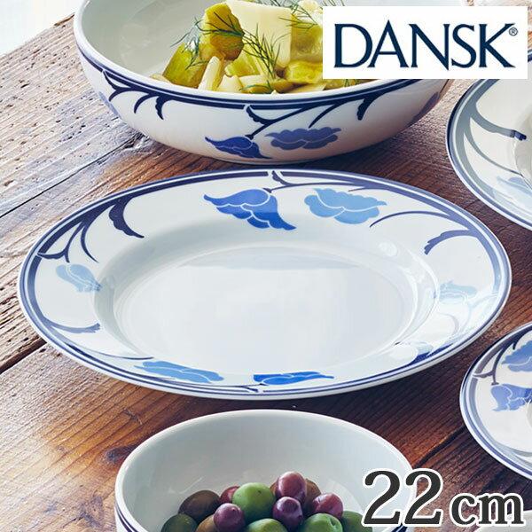 ダンスクDANSKサラダプレート22cmチボリ洋食器(北欧食器オーブン対応電子レンジ対応食洗機対応磁