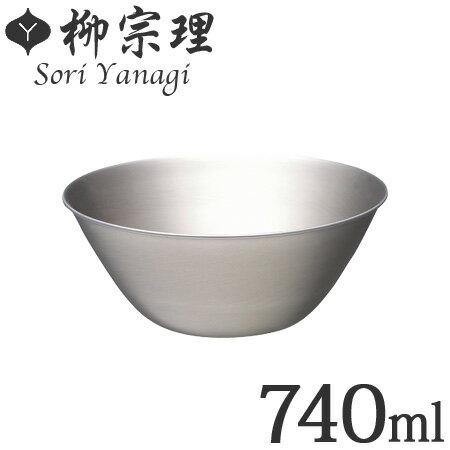 柳宗理 ステンレスボール ボウル 16cm ( 調理器具 食器 キッチンツール 調理用ボー…...:livingut:10053279