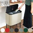 brabantia ブラバンシア ゴミ箱 Boタッチビン 11L 23L ( 送料無料 分別 ごみ箱 フタ付き ダストボックス 分別ゴミ箱 ごみばこ スリム 角型 おしゃれ プッシュ式 脚付き ダストBOX )