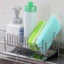 スポンジラック TSUBAME 水が流れる 洗剤ラック ステンレス製 ( スポンジホルダー スポンジ置き キッチン用品 キッチン 収納 台所 たわし 束子 タワシ キッチン収納 )