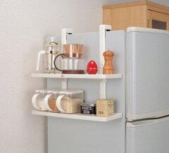 >冷蔵庫サイドラック