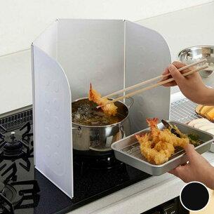 ベラスコート コンパクトレンジガード キッチン システム