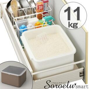 システム キッチン 引き出し Soroelusmart ソロエルスマート ボックス ライスストッカー