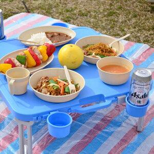 ピクニック テーブル レジャー アウトドア 折りたたみ ハンディー バタフライ ハンディ
