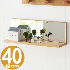��������ߥ顼walllife���������40cm��������饤�ն��