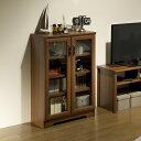 【ポイント最大17倍】上質な大人の暮らしをイメージさせる洗練された家具シリーズ