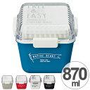 お弁当箱 2段 NATIVE HEART トールMCランチ 870ml FREE&EASY 保冷剤付 ( 送料無料 ランチボックス 食洗機対応 シンプル 二段 弁当箱 レンジ対応 キューブ型 正方形 スタイリッシュ 大人 かっこいい ) |新着|