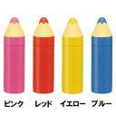 水筒 マグボトル ステンレスマグボトル 220ml 色鉛筆 (ステンレスボトル 直飲み 保温 保冷 すいとう mug bottle )