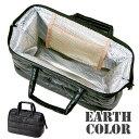 ランチバッグ 保冷バッグ がま口タイプ 2段 L ソフトタイプ アースカラー ブラック ( お弁当バッグ クーラーバッグ トートバッグ 保冷ランチバッグ )