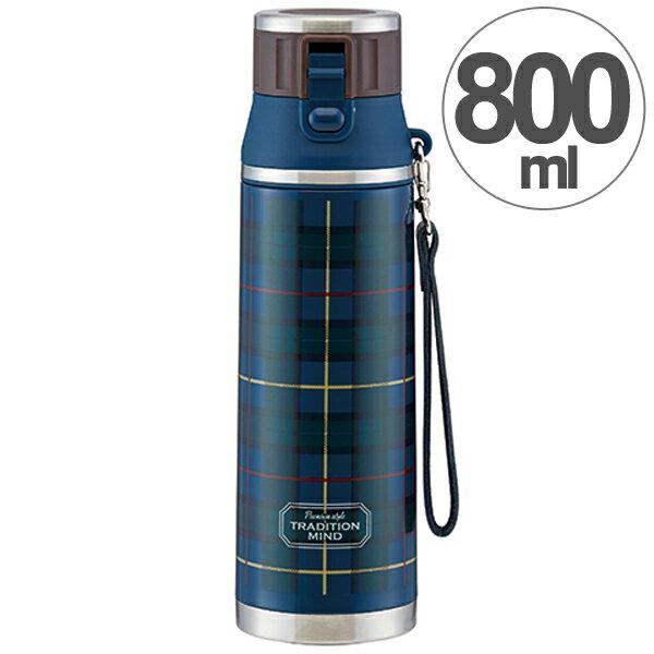 水筒 ワンプッシュステンレスボトル トラディションマインド 800ml ロック付き