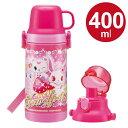 子供用水筒 ジュエルペット 2ウェイプラスチックボトル 直飲み&コップ付 400ml ( キャラクター 保冷 軽量 すいとう プラスチック製 2WAY )