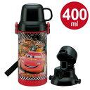 子供用水筒 カーズ 2ウェイプラスチックボトル 直飲み&コップ付 400ml ( キャラクター 保冷 軽量 すいとう プラスチック製 2WAY CARS )
