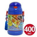 子供用水筒 ポケットモンスター XY 保冷シリコンストローボトル ストロー付 400ml キャラクター ( ポケモン プラスチック製 ストローホッパー すいとう )