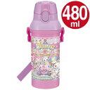 子供用水筒 ジュエルペット メリーゴーランド 直飲みプラワンタッチボトル 480ml キャラクター ( 軽量 食洗機対応 プラスチック製 すいとう )