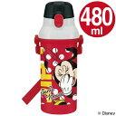 子供用水筒 ミニーマウス 直飲みプラワンタッチボトル 480ml キャラクター ( 軽量 食洗機対応 プラスチック製 すいとう ミニー ディズニー )