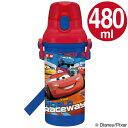 子供用水筒 カーズ 直飲みプラワンタッチボトル 480ml キャラクター ( 軽量 食洗機対応 プラスチック製 すいとう CARS )