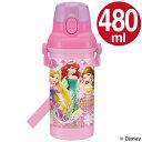 子供用水筒 ディズニープリンセス 直飲みプラワンタッチボトル 480ml キャラクター ( 軽量 食洗機対応 プラスチック製 すいとう プリンセス )