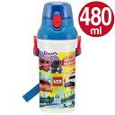 子供用水筒 トミカ 直飲みプラワンタッチボトル 480ml キャラクター ( 軽量 食洗機対応 プラスチック製 すいとう TOMICA )