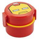 お弁当箱 丸型ランチボックス 2段 アイアンマン 500ml マーベル ( ランチボックス キャラクター フォーク付 弁当箱 MARVEL )