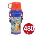 子供用水筒 ポケットモンスター XY 直飲み&コップ付 プラスチック製 480ml キャラクター ( ポケモン 食洗機対応 軽量 2ウェイ 2WAY すいとう )