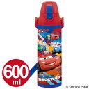 子供用水筒 カーズ 直飲み ステンレスボトル 600ml ( 保冷 キャラクター ステンレスボトル すいとう ダイレクトステンレスボトル CARS ) 05P06May14