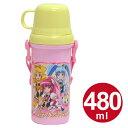 子供用水筒 ハピネスチャージプリキュア! 2ウェイスポーツボトル 直飲み&コップ付 480ml ( キャラクター 食洗機対応 軽量 プリキュア すいとう 2WAY プラスチック製 )