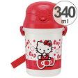 子供用水筒 ハローキティ くまとリボン シリコンストロー付 340ml 食洗機対応 プラスチック製 ( 軽量 ストローホッパー ストローボトル すいとう ストロー付 キティ KITTY )