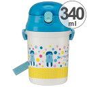子供用水筒 みいつけた! シリコンストロー付 340ml 食洗機対応 プラスチック製 ( 軽量 ストローホッパー ストローボトル すいと..