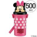子供用水筒 ミニーマウス ダイカット シリコンストロー付 500ml プラスチック製 ( ストローホッパー ストローボトル すいとう ストロー付 ミニー ディズニー )
