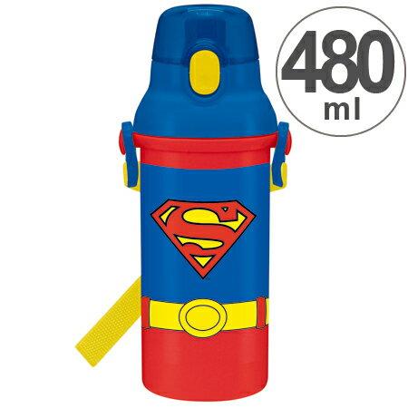 子供用水筒 スーパーマン 直飲みプラワンタッチボトル 480ml キャラクター