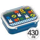 お弁当箱 タイトウェア ミッフィー 430ml ( 保存容器...