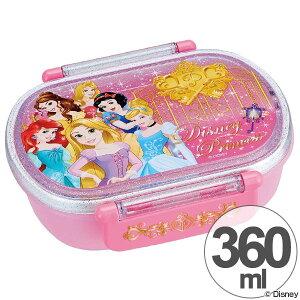 ディズニー プリンセス キャラクター ボックス プラスチック タイトランチボ