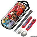 トリオセット 箸・フォーク・スプーン カーズ スライド式 キャラクター ( 食洗機対応 子供用お箸 カトラリー フォーク スプーン CARS )